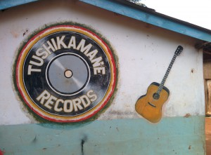 Tushikamane Records