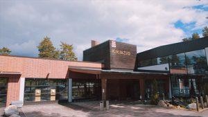 Asikkalan kirjasto